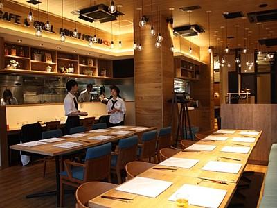 JA全農県本部がレストラン初開設 新潟駅南