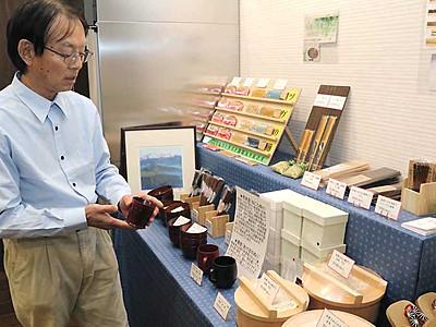 木曽の復興へ、アンテナショップ 松本に15日オープン