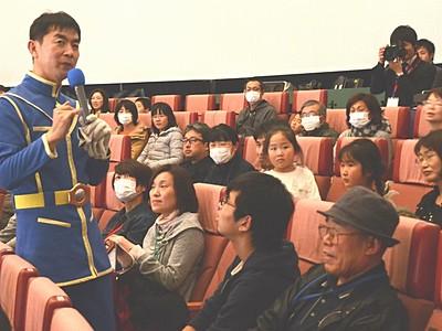 佐久市子ども未来館名誉館長 油井さん、笑顔で「初仕事」