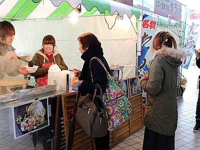 多彩な鍋勢ぞろい 日本海高岡なべ祭り