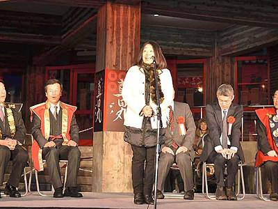 「真田丸」上田のドラマ館が閉館 1年で103万人超迎え