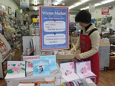 外国人客ぜひ高田本町商店街へ おもてなし準備万端
