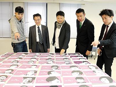 映画「デンサン」5月に試写会 高岡の伝統産業描く