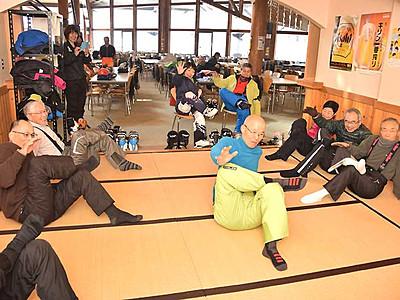 長和のスキー場「シニア倶楽部」人気 入会、既に500人超