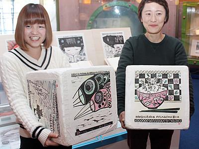 金子みすゞの詩を木版画に 県こどもみらい館で水上さん作品展