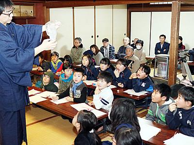 「天神講」で面白科学実験 高岡・山町筋の天神様祭