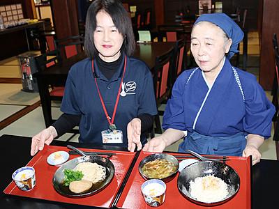 冬も大門素麺味わって 砺波の農家レストラン、新メニュー2品