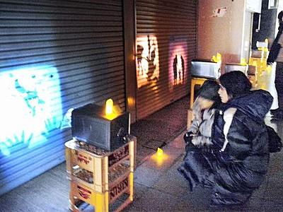 影絵の「星座」を楽しんで 新栄商店街で灯りのイベント