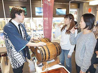 塩尻産ワイン、新宿でPR 中国の旧正月に合わせ