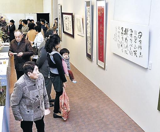 大勢の来場者が詰め掛けた花・書・茶こまつ展の会場=小松市民ギャラリー「ルフレ」