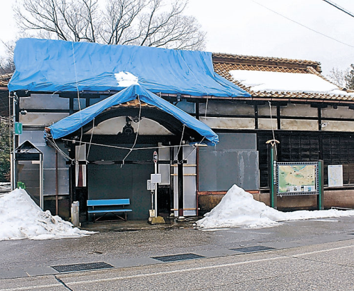 登録有形文化財を目指す旧加賀一の宮駅舎=白山市白山町