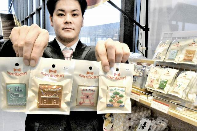 敦賀の名所などが描かれた敦賀アイシングクッキー=30日、敦賀市の敦賀駅交流施設オルパーク