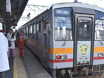 大糸線、復興の願いも乗せて 糸魚川―南小谷、ヘッドマーク列車