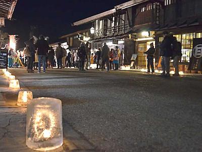 町並み照らすアイスキャンドル 塩尻・木曽「氷雪の灯祭り」