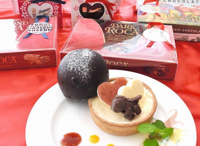 福井県立恐竜博物館のショップで販売されているバレンタインチョコとレストランで提供されているスイーツ(手前)