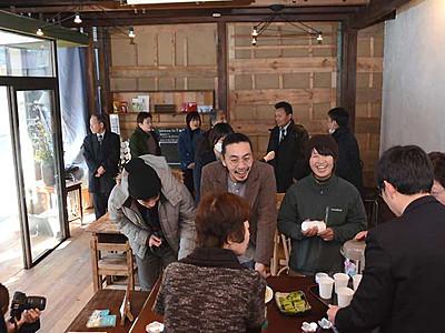 移住希望者と町民、結ぶ拠点 下諏訪・御田町商店街に完成