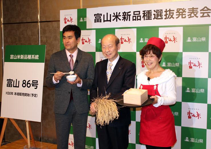 富山米の新品種が「富山86号」に決まったことを発表する(左から)石原さん、石井知事、平野さん=都内のホテル