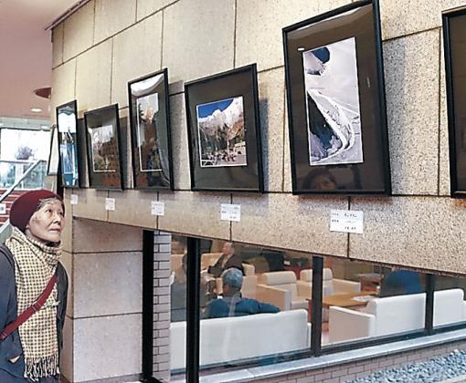 川北町写真協会の「スイスを訪ねて 戸成博幸写真展」
