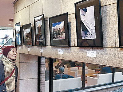 スイスの写真並ぶ 川北町健康センター