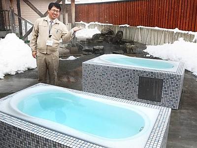 「うらら館」寝風呂新設 大野、11日に4年ぶり営業再開