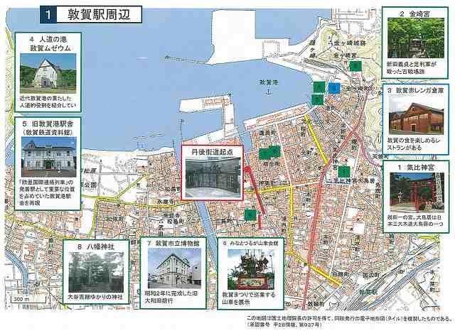 旧丹後街道起点の敦賀駅周辺の地図(福井県嶺南振興局提供)