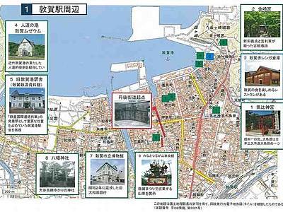 若狭街道、小浜線でGO 駅周辺散策図を作製 福井県