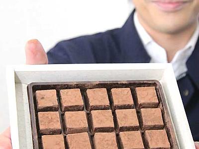 信州産ワイン香る生チョコ 喬木でバレンタインに発売