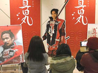 真田丸、台湾「上陸」 16日から現地放送