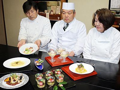 氷見産食材で創作メニュー 地元料理研究グループ発表