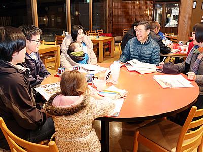 体験型民泊の企画探る 朝日、町民対象に講習会
