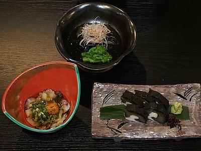 [海の幸冬味たっぷり]5 ナマコ 煮るととろける口溶け