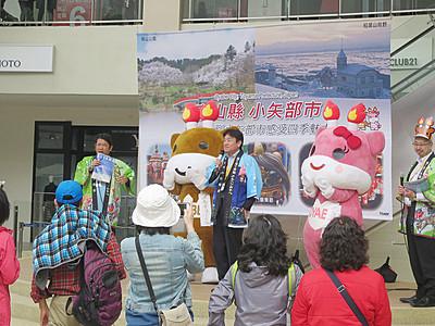 台湾アウトレットで小矢部PR メルギュー大人気