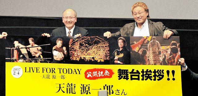 舞台あいさつで記念撮影する天龍さん(右)と勝山市の松村副市長=19日、福井市の福井コロナシネマワールド