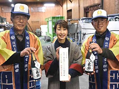 上田「稲倉の棚田」酒米作り オーナー募集