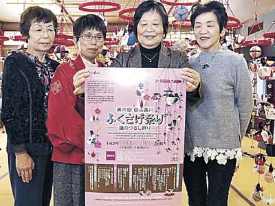 ポスターとパンフ完成 美川ふくさげ祭り