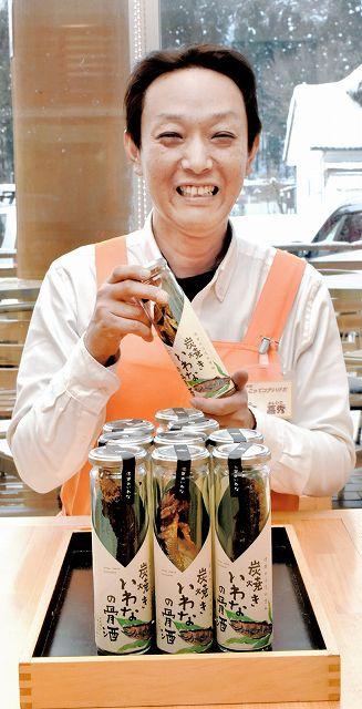福井県池田町の清流で育てたイワナの骨酒キット=同町のまちの駅「こってコテいけだ」