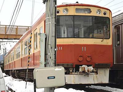 長電車両、解体前にお別れを 須坂で3月5日催し