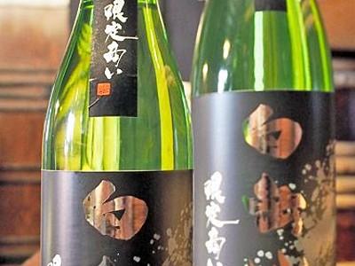 機内酒に福井の純米大吟醸 JAL国内線ファーストクラス