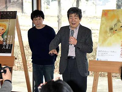 高畑勲さん・奈良美智さん語る 松川村のちひろ美術館3月企画展