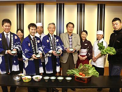 「おんせん野菜料理」いかが 庄川温泉郷4旅館