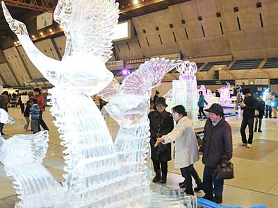 キラリ輝く氷の芸術 長野エムウェーブで彫刻展