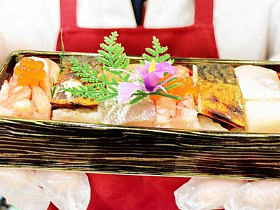 福井の押し寿司がお弁当大賞 全国のスーパーから応募