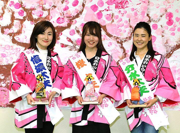 おいらん役に決まった(左から)丸山ひとみさん、野崎悠希さん、大野美和さん=26日、燕市上諏訪