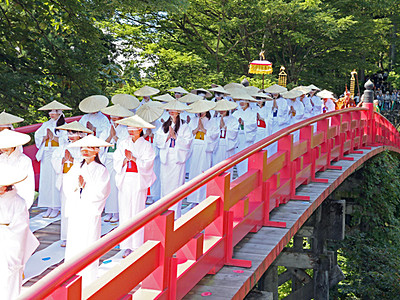 布橋灌頂会は9月24日 女人衆30人多く