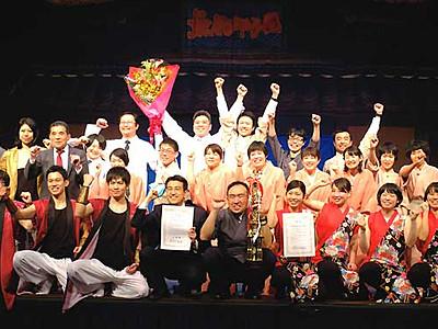 渋温泉「さかえや」旅館甲子園V2 全国100施設競う