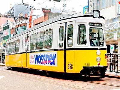 レトラムで異国気分 福井鉄道、春運行開始