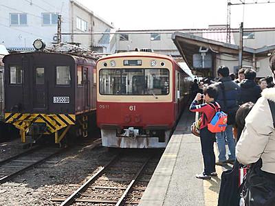 長電車両解体、惜しむファン 須坂駅で「お別れ会」