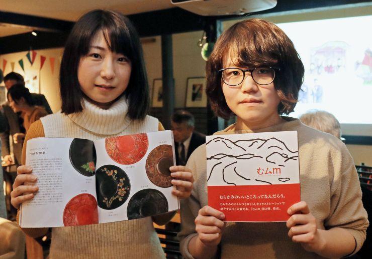 製作発表会で「むムm」を披露する学生=4日、村上市田端町