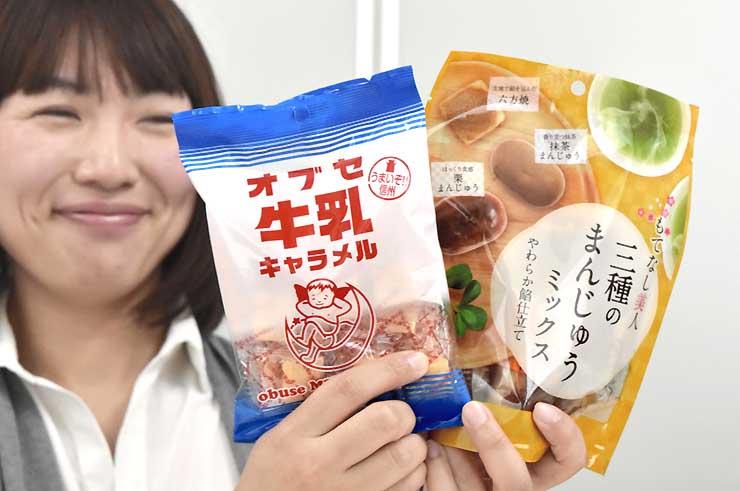 「もてなし美人」シリーズの半生菓子(右)とオブセ牛乳キャラメル