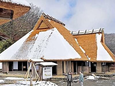 かやぶき新装30年ぶり 福井の「おさごえ民家園」